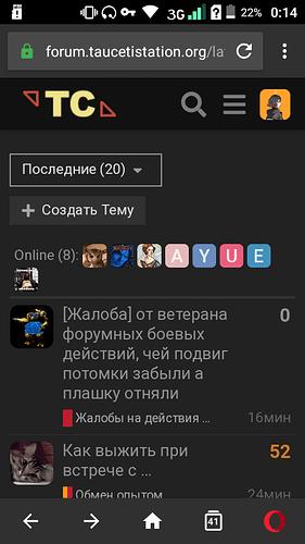 Screenshot_2019-07-15-00-14-06