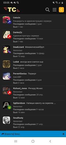 Screenshot_20200530-030504_Samsung Internet