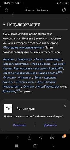 Screenshot_20200710-162056_Samsung Internet