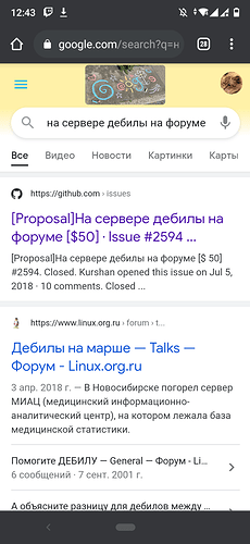 Screenshot_20210601-124340