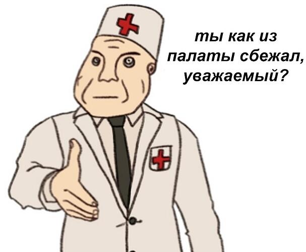 vrach-i-durka-mem-6