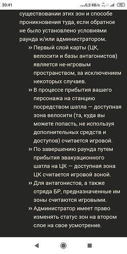 Screenshot_2020-08-11-20-41-00-532_com.android.chrome