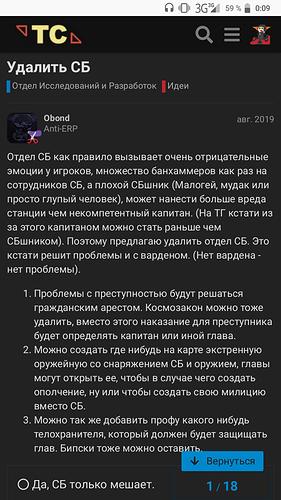 Screenshot_20200709-000934