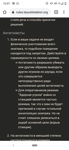 Screenshot_20210217-160741
