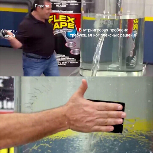flex-tape-tau-ceti