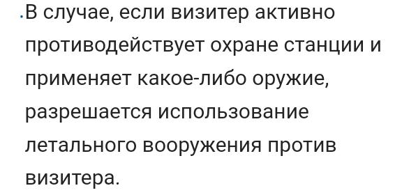 IMG_20190104_002428