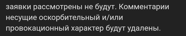 IMG_20190110_103717