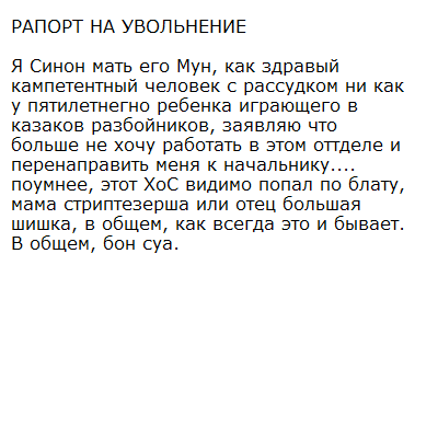 dreamseeker_L9b13dFs22