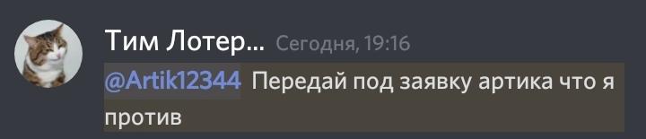 IMG_20200709_191735