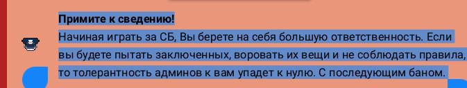 Polish_20200708_224646558