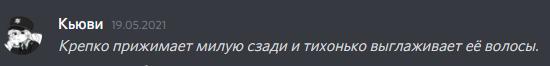 2021-06-10_12-04-27