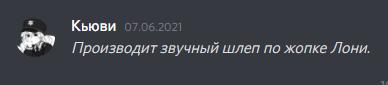 2021-06-10_12-04-57